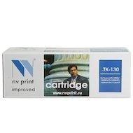 Фото Картридж лазерный NV-Print совместимый Kyocera TK-130 для FS-1028MFP/1128MFP/1300D/1350DN. Чёрный. 7200 страниц.