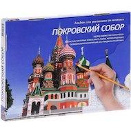 Мастер класс МК143-01 Картина по номерам Покровский собор