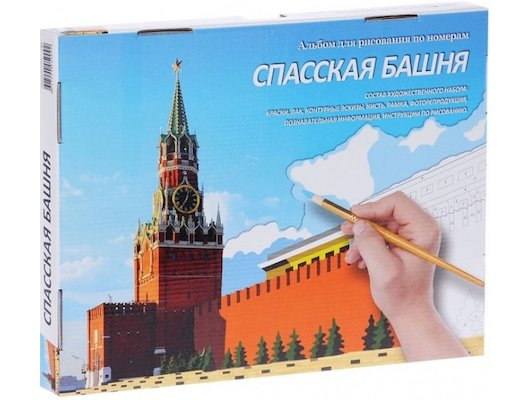 Мастер класс МК141-01 Картина по номерам Спасская башня