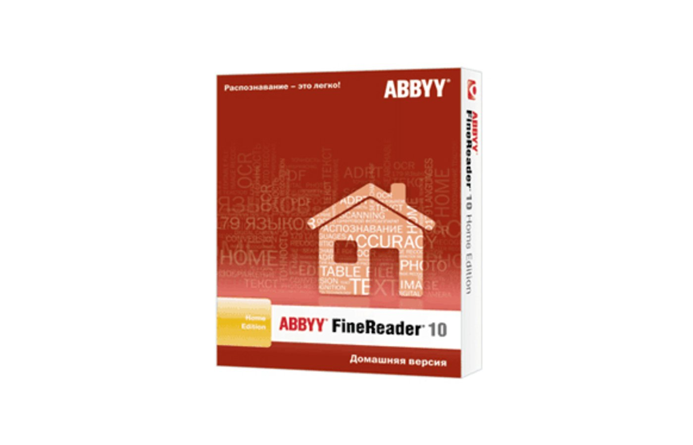 Компьютерное ПО ПО ABBYY FineReader 10 Home Edition BOX