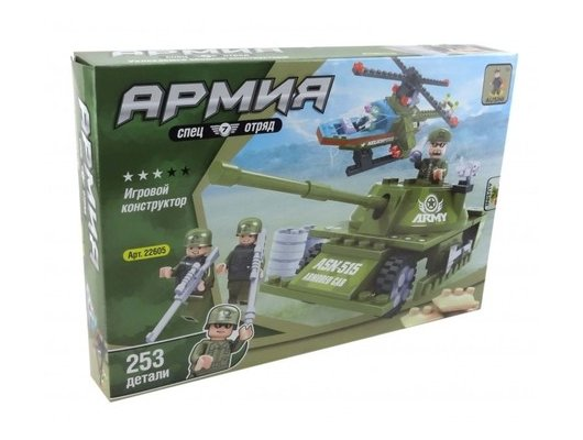 Конструктор AUSINI 22605 Армия. Самоходная установка на колёсах ASN-515
