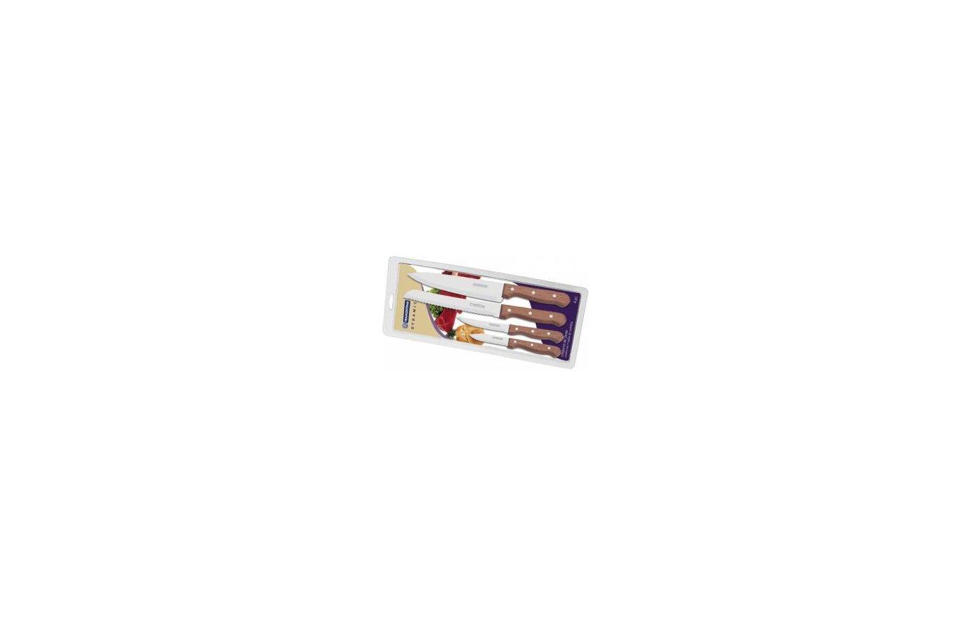 Набор ножей Tramontina 22399/012 Dynamic 4пр.