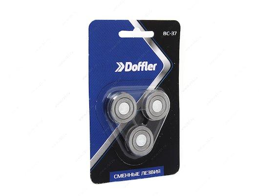 Сетки и блоки для бритв DOFFLER BC-37