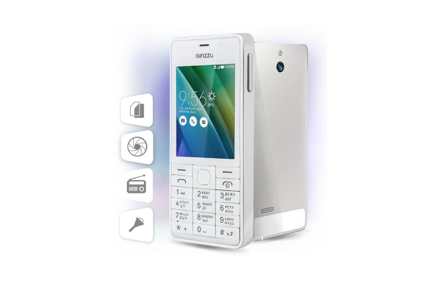 Мобильный телефон Ginzzu M105D Silver