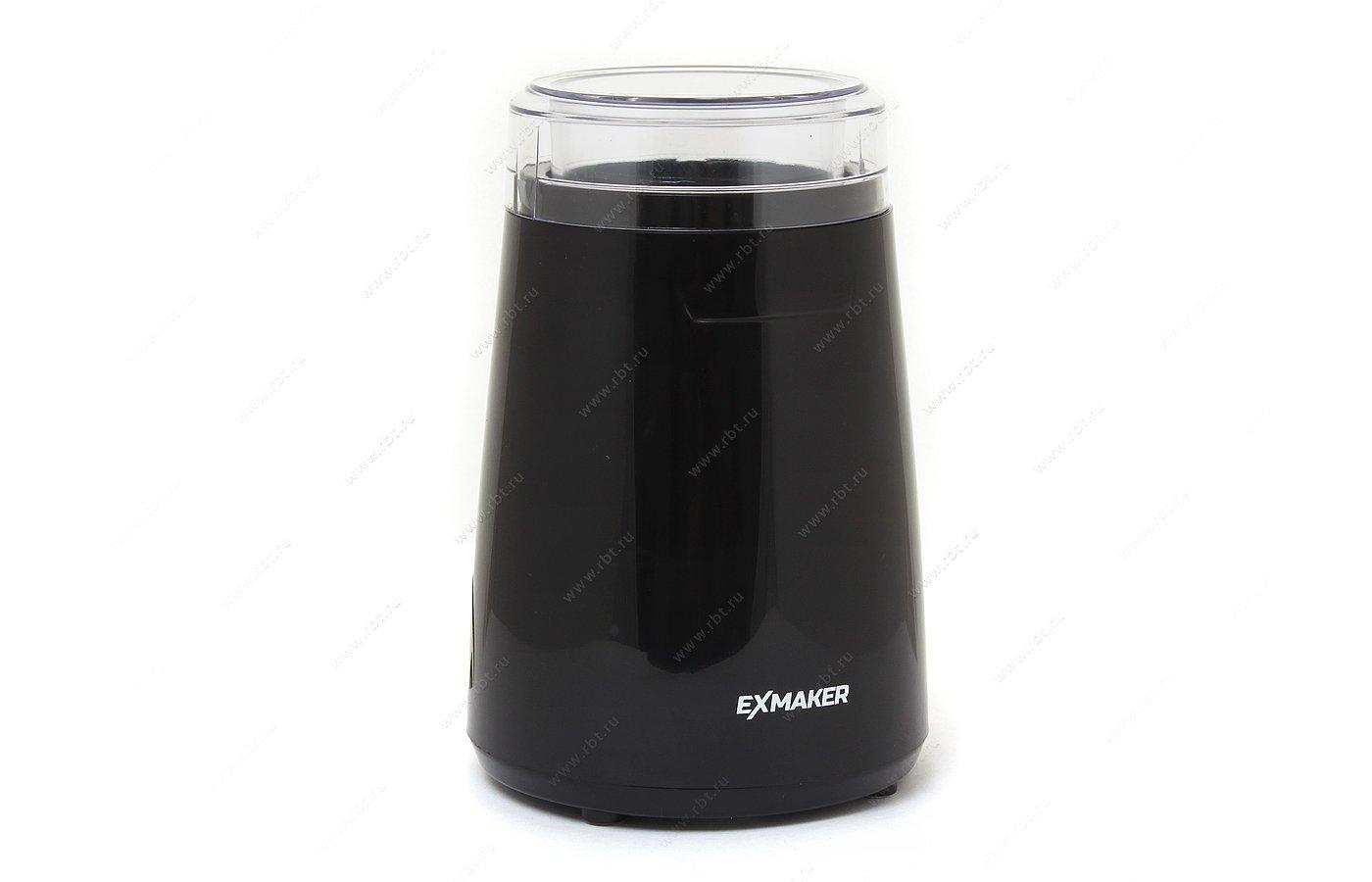 Кофемолка EXMAKER CG-0131