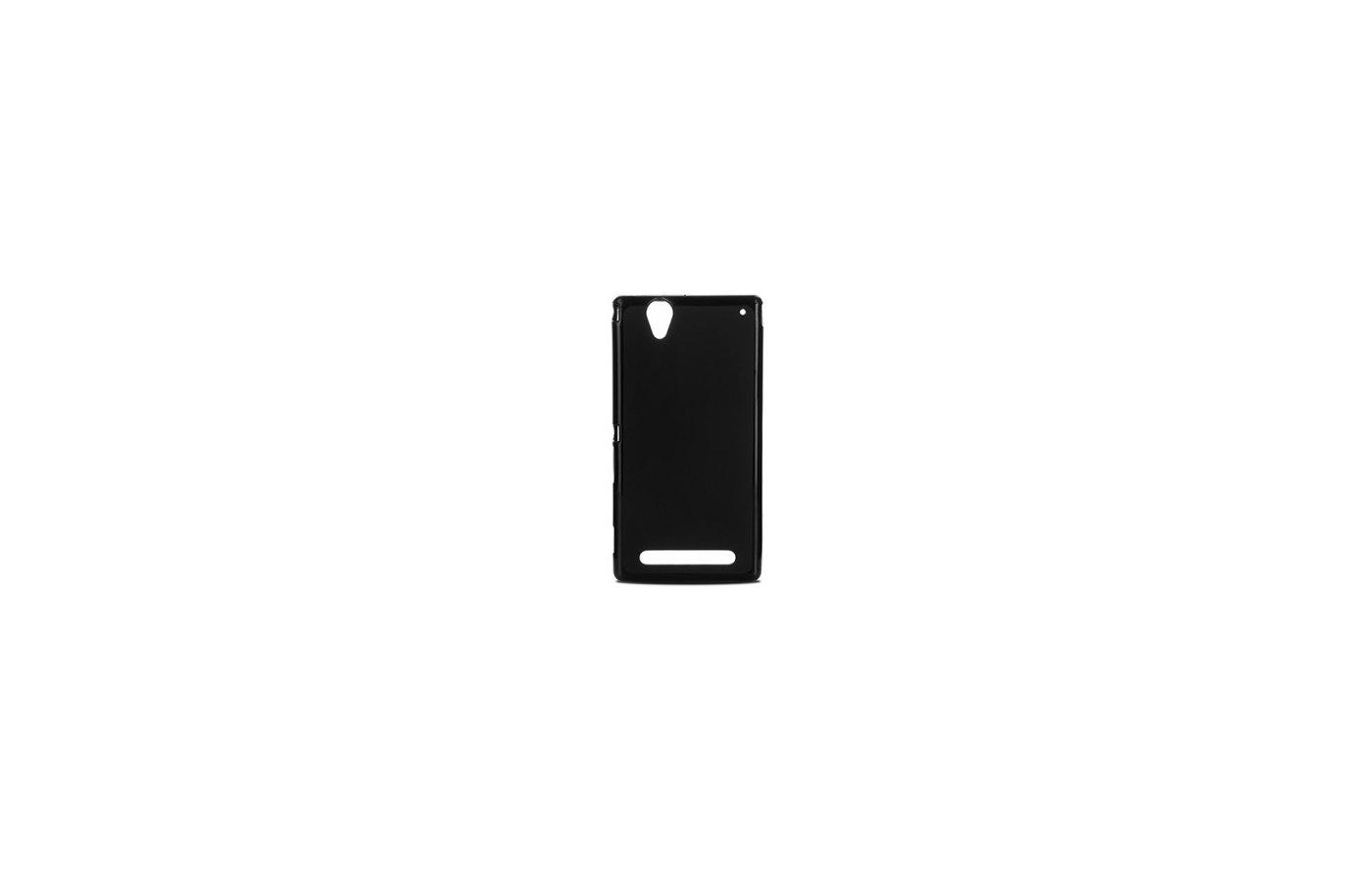Стекло M-G Premium Sony Xperia T2/D5322