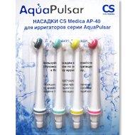 Насадки для эл. зубных щеток CS Medica AP-40 для ирригаторов AquaPulsar