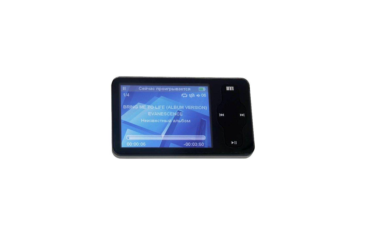 МР3 плеер Ritmix RF-9200 FM 2Gb