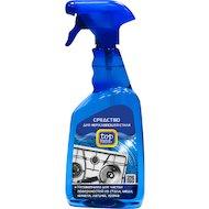 Фото Чистящее средство TOP HOUSE 233905/391480 для нержавеющих поверхностей 700мл