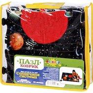 Пазлы Altacto ACR0503-100 Пазл - коврик Солнечная ситема