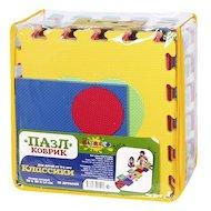 Пазлы Altacto ACR0503-104 Пазл - коврик Классики