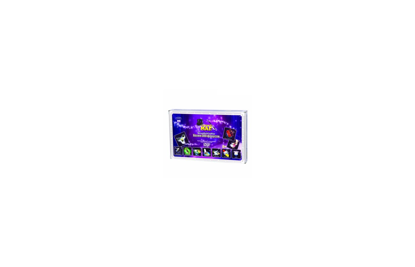Маленький маг MLM1702-007 300 фокусов, DVD