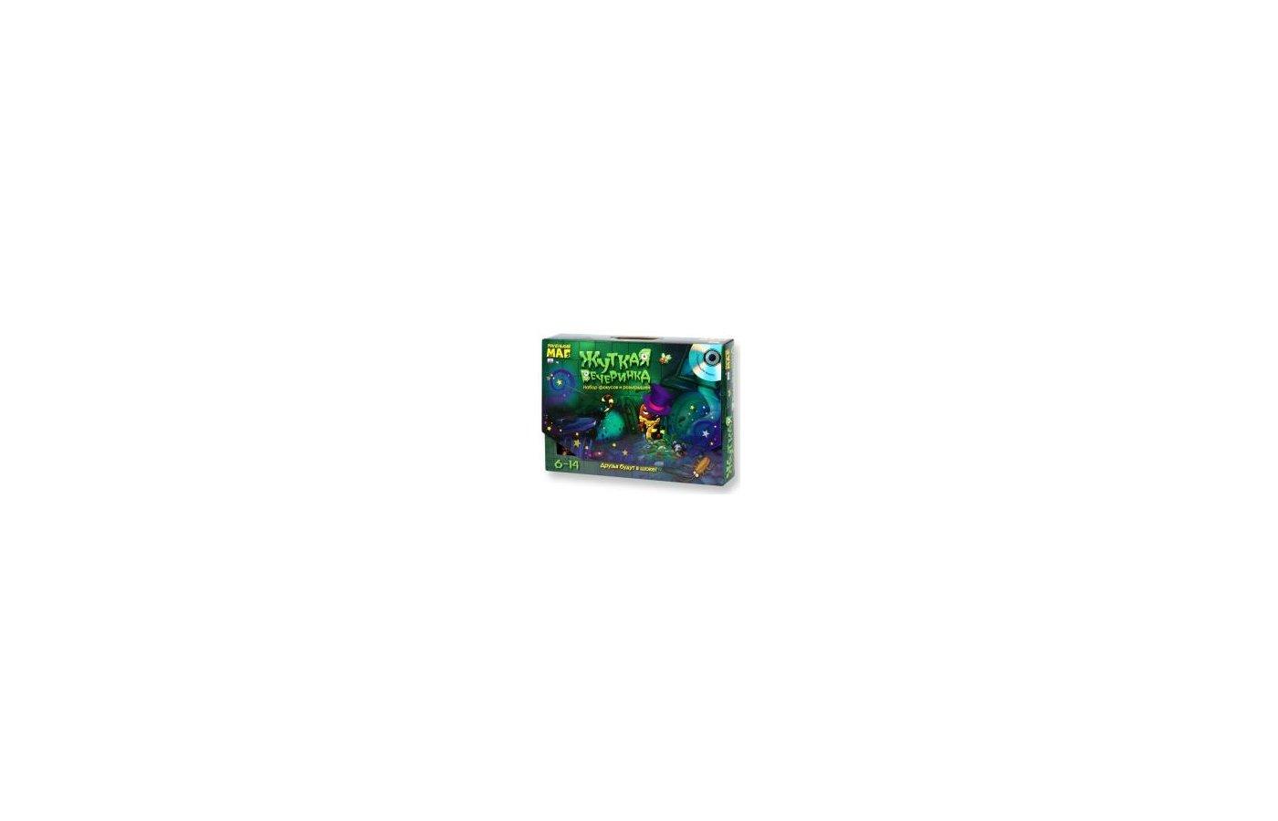 Маленький маг MLM1702-112 Жуткая вечеринка, 49 фокусов и 13 розыгрышей,DVD