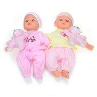 Кукла DollyToy DOL0804-111 Набор пупсов Близняшки