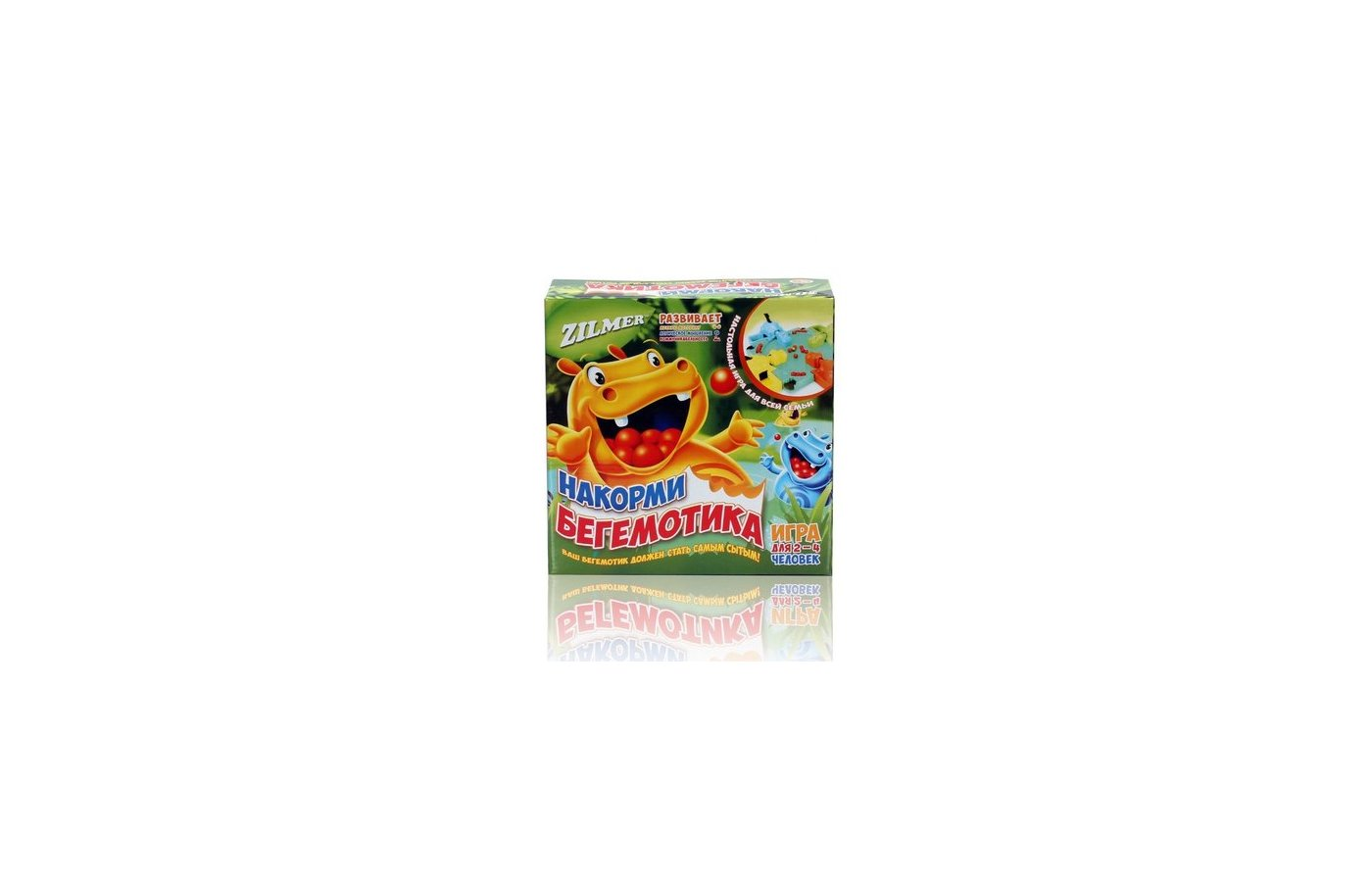 Настольная игра Zilmer ZIL0501-005 Игра для детей и всей семьи Накорми бегемотика
