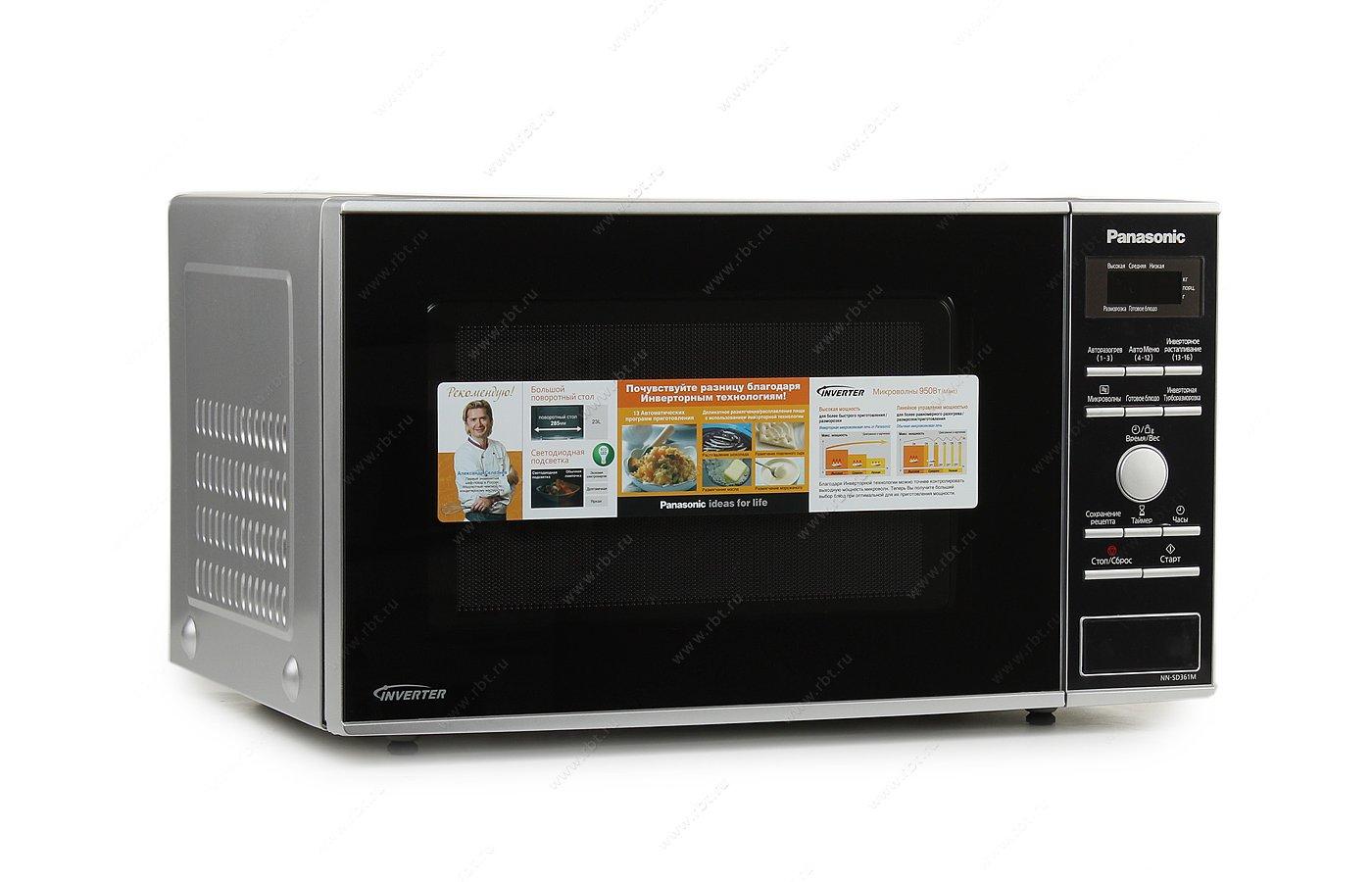Микроволновая печь PANASONIC NN-SD361MZPE