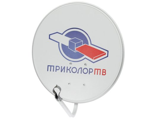 Спутниковое ТВ Триколор - Антенна спутниковая с кронштейном в комплекте
