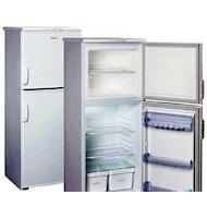 Холодильник SINBO SR 364R