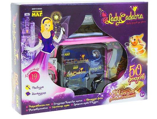 Lady Cadabra MLM1702-118 50 фокусов