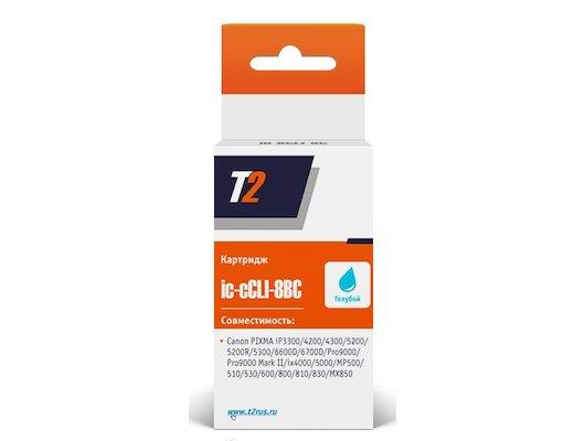 Картридж струйный T2 совместимый IC-CCLI-8C Cyan (с чипом)