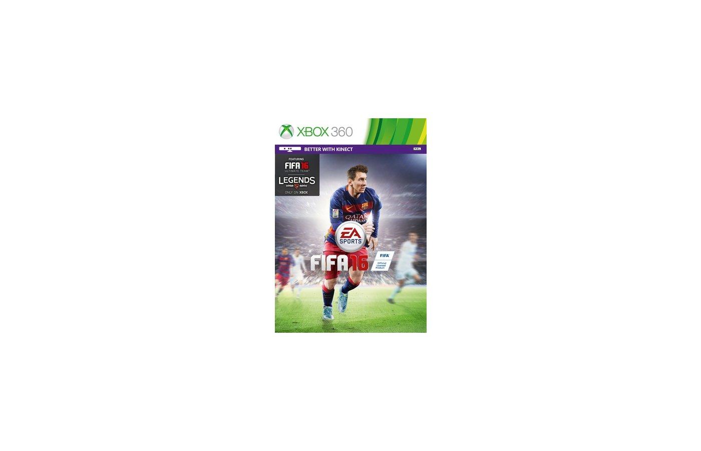 FIFA16(Xbox360русскаяверсия)