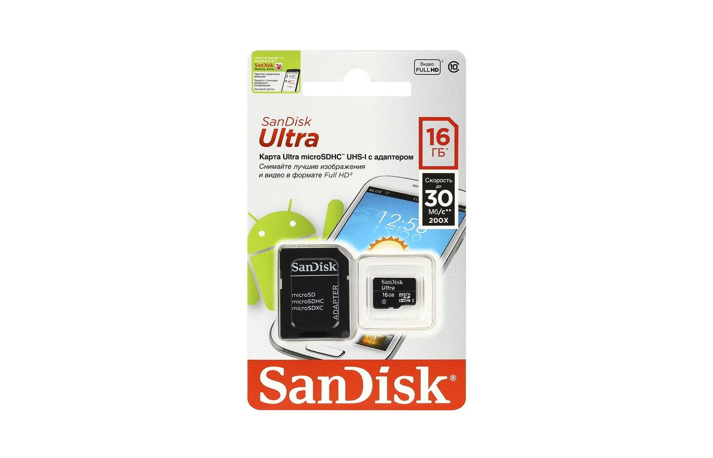 Карта памяти SanDisk microSDHC 16Gb Class 10 Ultra + адаптер (SDSDQL-016G-R35A)