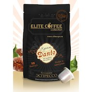 Фото капсулы для кофеварок Elite Coffee Collection Dante