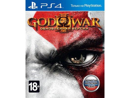 God of War 3. Обновленная версия PS4 русская версия
