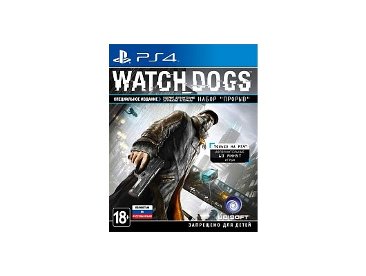 WatchDogs PS4 русская версия