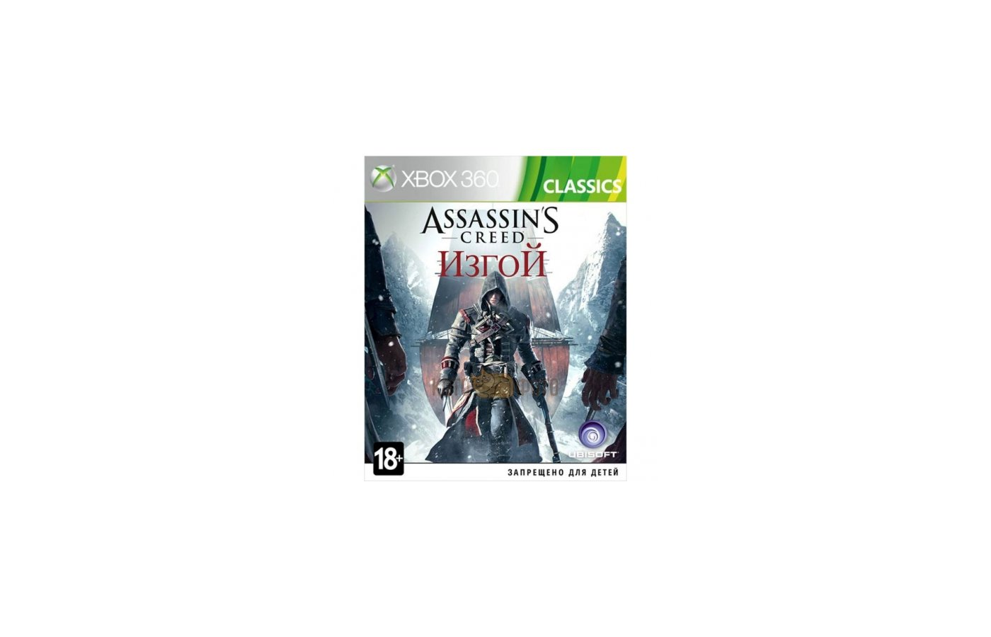 Assassins Creed: Изгой (Classics) Xbox 360 русская версия