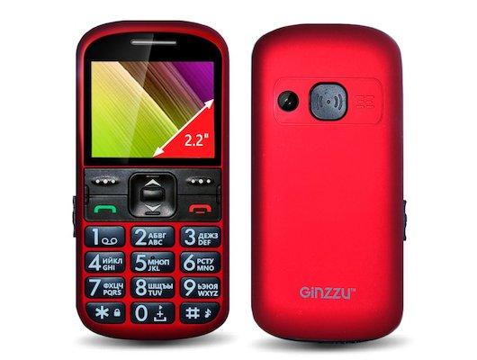 Мобильный телефон Ginzzu R12D Red