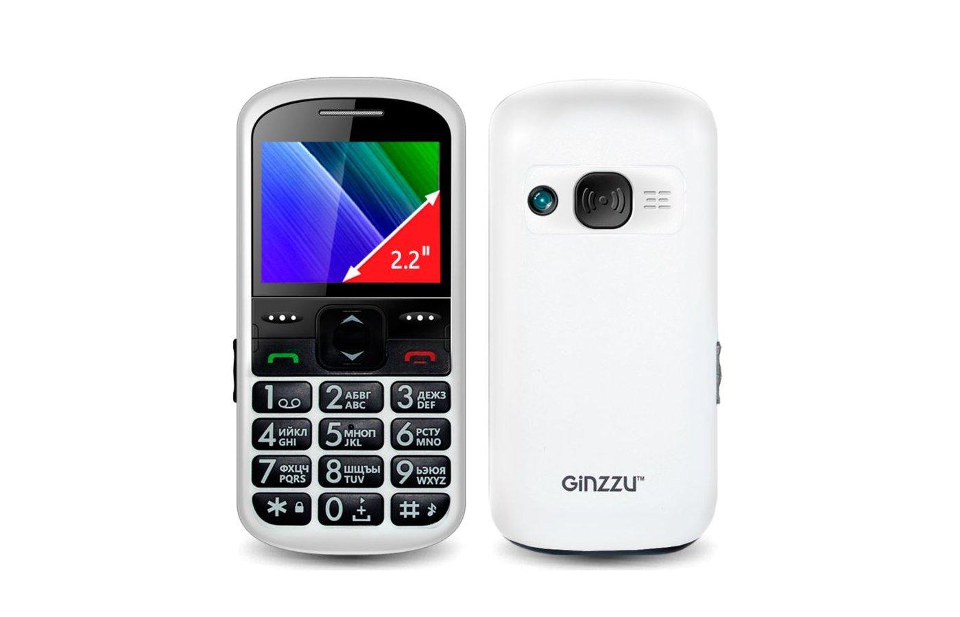Мобильный телефон Ginzzu R12D White