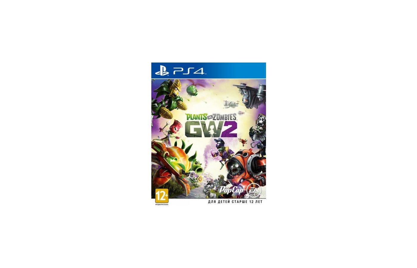 Plants vs. Zombies Garden Warfare 2 PS4 английская версия