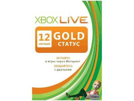 Xbox LIVE: GOLD карта подписки 12 месяцев (52M-00550)
