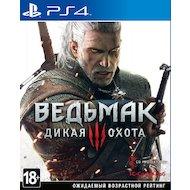 Ведьмак 3: Дикая охота. D2 издание PS4 русская версия