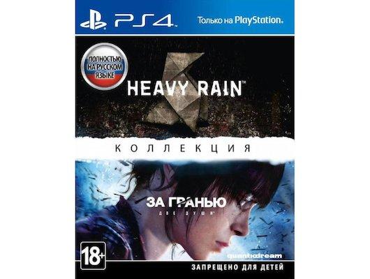 Коллекция Heavy Rain и За гранью: Две души PS4 русская версия