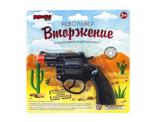 Игрушка Mioshi Army MAR1107-001 Револьвер