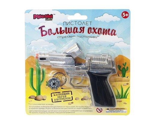 Игрушка Mioshi Army MAR1107-002 Пистолет