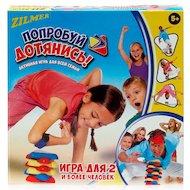 Фото Настольная игра Zilmer ZIL0501-008 Игра для всей семьи Попробуй дотянись