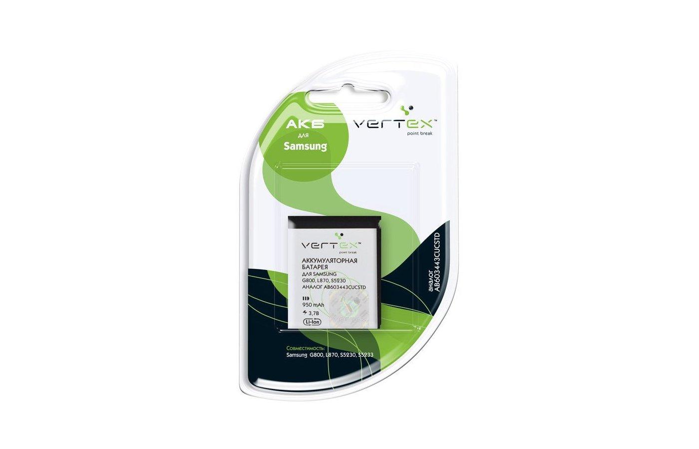 Аккумулятор VERTEX для Samsung (AB603443CUCSTD) 950mAh
