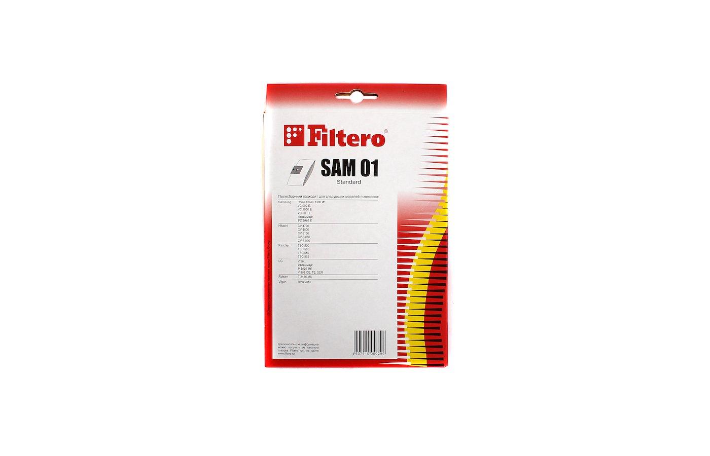 Пылесборники FILTERO SAM 01