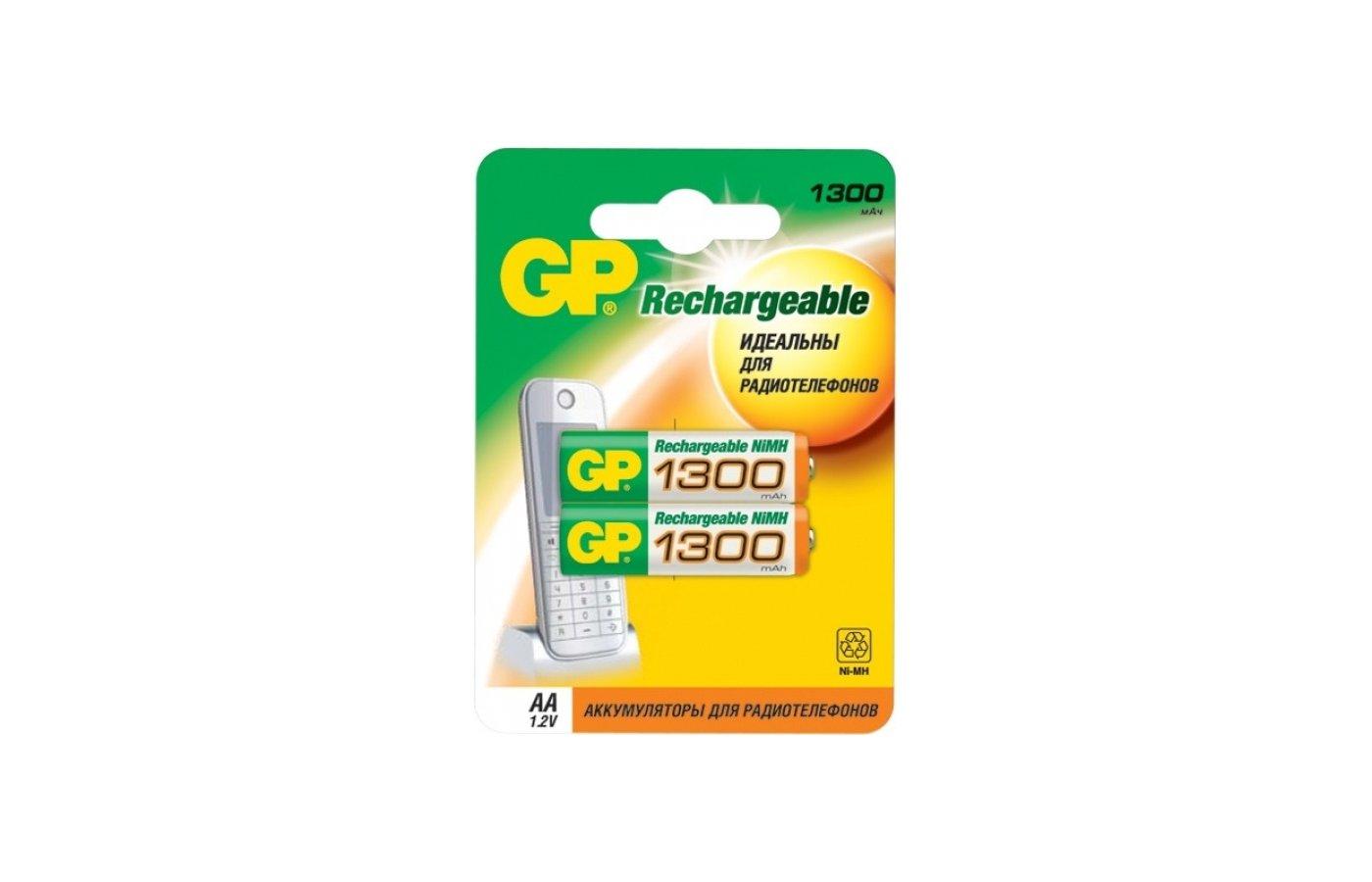 Аккумулятор GP AA 1300mAh Ni-Mh 2шт. (130AAHC-2DECRC2)