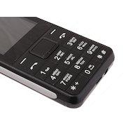 Фото Мобильный телефон Vertex D505 черный серебро