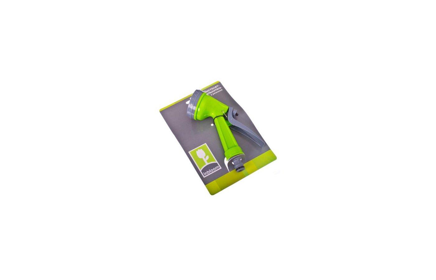 Система ручного полива INBLOOM Пистолет-разбрызгиватель 160-127