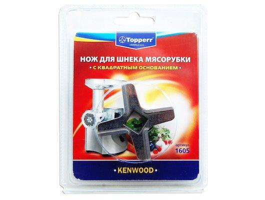 запчасти для мясорубок TOPPERR 1605 Нож KENWOOD