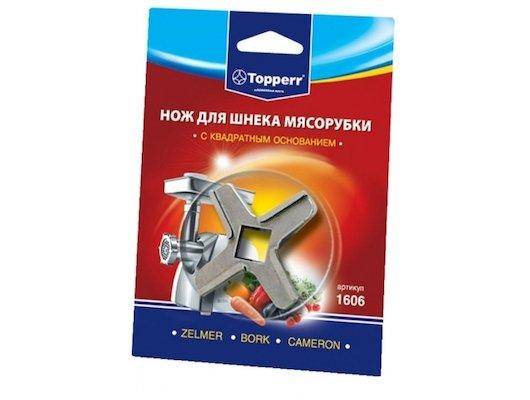 запчасти для мясорубок TOPPERR 1606 Нож ZELMER/BORK/CAMERON