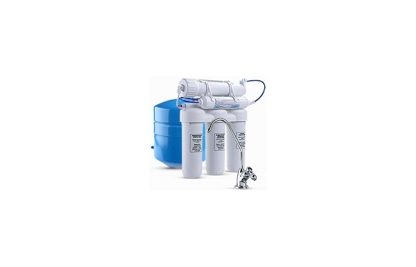 Фильтры для воды АКВАФОР Водоочиститель ОСМО-050-5-А
