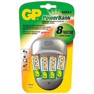 Фото Зарядное устройство GP PB27GS270 для 4xAA/AAA + 4шт. AA 2700mAh