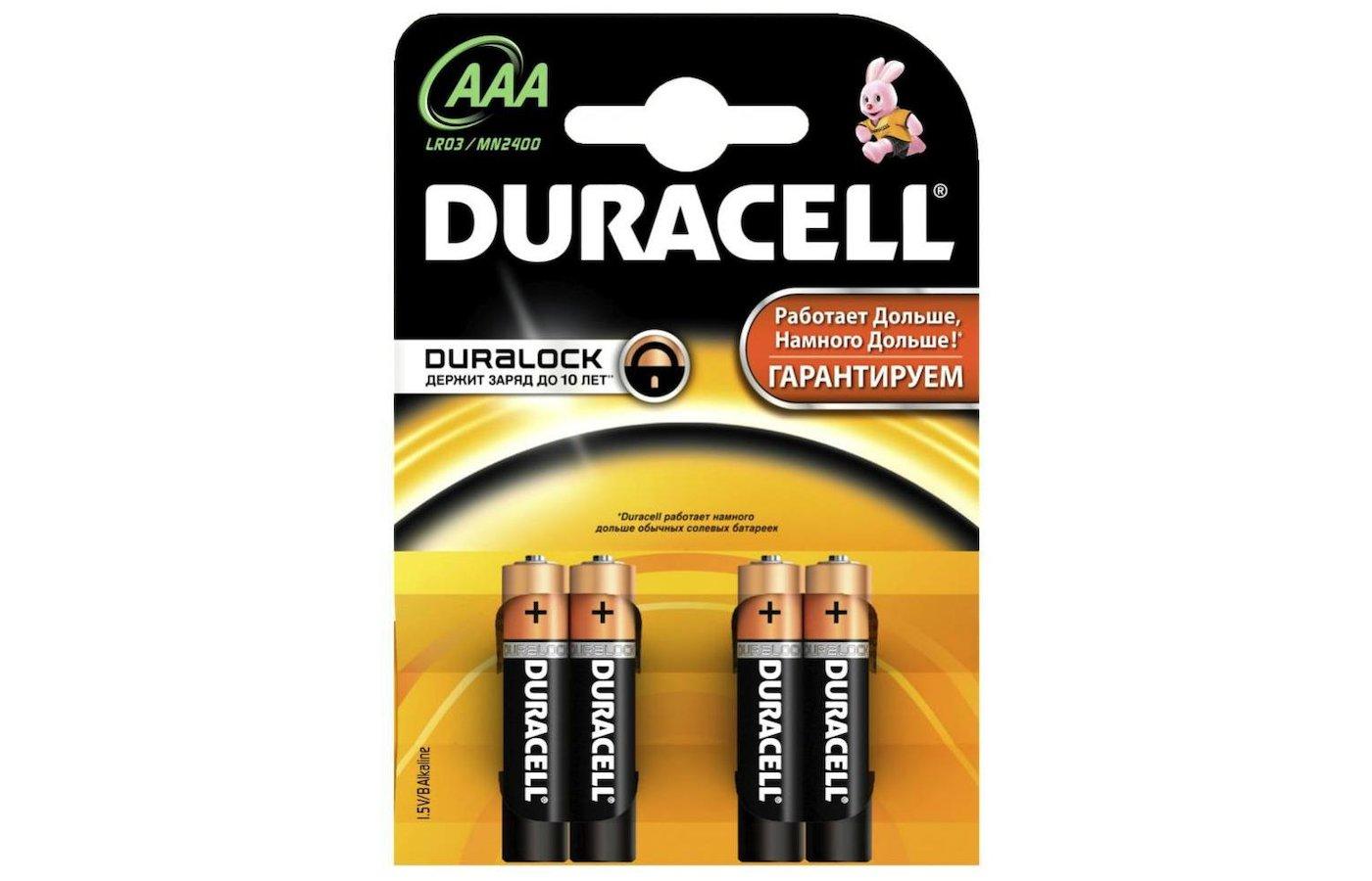 Батарейка Duracell Basic AAА 4шт. LR03/4BL