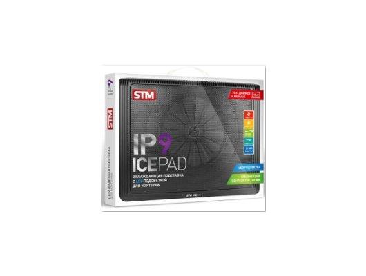 Подставка для ноутбука STM Laptop Cooling IP9